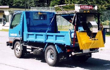 小型トラック搭載例